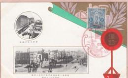 Tokyo Japan, 1923 Earthquake Recovery, Commemorative Postmark With Stamp, C1920s Vintage Postcard - Tokio