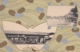 Japan, 3rd Silk Industry Exhibition, Art Nouveau Artist Image, C1900s Vintage Postcard - Japan