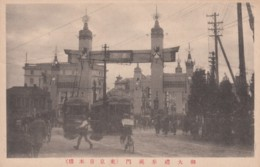 Japan Tokyo(?) Taisho Emperor's Inauguration Monument, Street Cars Bicycles, C1910s Vintage Postcard - Tokio