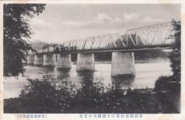 China, Unknown Location, Bridge Across River, C1910s/30s Vintage Postcard - China
