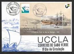 Cabo Verde Cap Vert  FDC Cachet Rio Brèsil Brasil Brasiliana 1993 Bloc UCCLA Villes Lusophones Souvenir Sheet FDC - Cape Verde