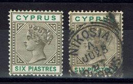 CHYPRE - 1894-96 - N° 29 Neuf X Et N° 29 Oblitéré - Filigrane CA - B/TB - Cote 26 € - Cyprus (...-1960)