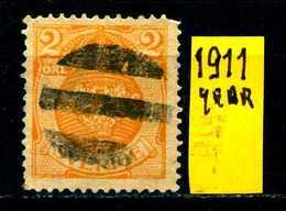 SVEZIA - SVERIGE - Year 1911 -  Usato - Used - Utilisè - Gebraucht. - Svezia