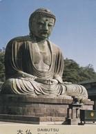 LOOKING UP TO THE GREAT BUDDHA, KAMAKURA, JAPAN. NBC. CIRCULEE 1978 ARGENTINA AFFRANCHISSEMENT MECANIQUE-BLEUP - Japan