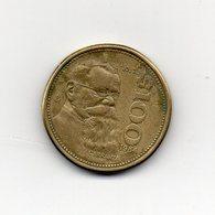 Messico - 1984 - 100 Pesos - Vedi Foto - (MW1841) - Messico