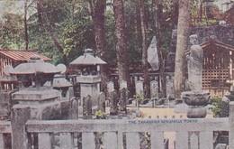THE TAKANAWA SENGAKUJI TOKIO. JAPAN. CIRCA 1900 NON CIRCULEE-BLEUP - Tokyo
