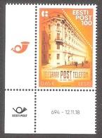 Eesti Post 100 2018 Estonia MNH Corner Stamp With Issue Number Mi 935 - Fêtes