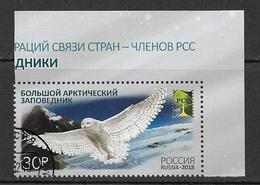 Russia  2018 Joint RCC Issue - Nature Reserves  Used CTO - 1992-.... Federazione