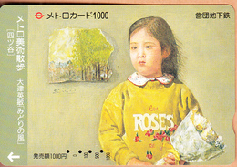 JAPAN - Painting, Girl With Roses, Ticketcard Y1000, Used - Autres Collections