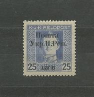 West Ukraine, 1919,  MLH - Ukraine