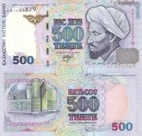 KAZAKHSTAN 500 Tenge 1999 P 21 B UNC - Kazakhstan