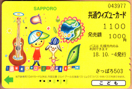 JAPAN - Sapporo, Ticketcard Y1100, Used - Other Collections