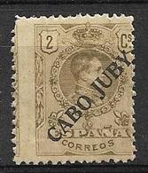 Timbre Espagne - Espagne