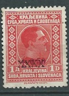 Yougoslavie Yvert N°  194 Oblitéré    Bce 154021 - 1919-1929 Royaume Des Serbes, Croates & Slovènes
