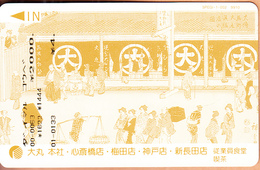 JAPAN - Prepaid Card Y2000, Used - Autres Collections