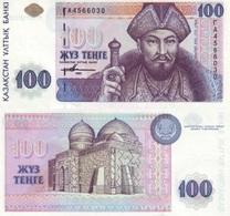 KAZAKHSTAN 100 Tenge 1993 P 13b UNC - Kazakhstan