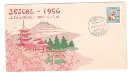 JAPAN1956: Michel643A Cover - 1926-89 Emperor Hirohito (Showa Era)