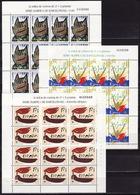 Spain, 1992, Summer Olympics Barcelona, 3 Sheets - Summer 1992: Barcelona