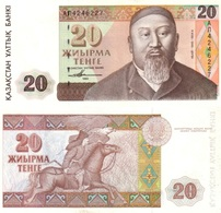 KAZAKHSTAN 20 Tenge 1993 P 11 UNC - Kazakhstan