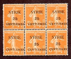 Syrie N°106a Tenant à Normaux N** LUXE Cote Min 75 Euros !!!RARE - Syrie (1919-1945)