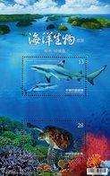 Taiwan - 2018 - Marine Life - Shark And Green Sea Turtle - Mint Souvenir Sheet - 1945-... République De Chine