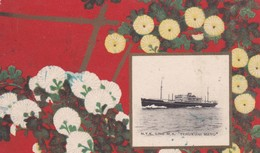 Transports > Bateaux > Paquebot Terukuni Maru N Y K Line  M.s - Steamers