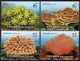 Taiwan - 2018 - Corals Of Taiwan - Mint Stamp Set - 1945-... Republiek China