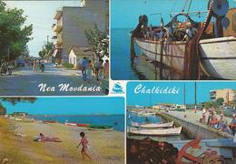 GREECE - Nea Moudania 1990 - Multiview - Greece