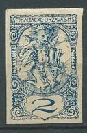 Yougoslavie - Journaux - Yvert N° 10 *    - Bce 15439 - Zeitungsmarken