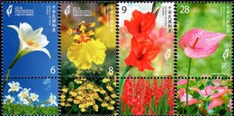 Taiwan - 2018 - Flowers - Taichung World Flora Exposition - Mint Stamp Set With Tabs - Ongebruikt