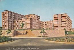 HADASSAH- HEBREW UNIVERSITY MEDICAL CENTRE, JERUSALEM. PALPHOT. CIRCULEE 1964 ARGENTINE-BLEUP - Israël