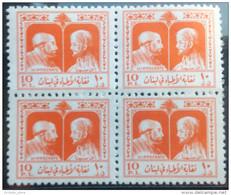 10 Lebanon 1973 Doctors Revenue Stamps, 10p Red, Blk/4 - MNH - Lebanon