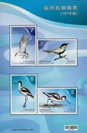 Taiwan - 2018 - Birds Of Taiwan - Mint Souvenir Sheet - 1945-... Republiek China