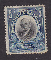 Panama, Scott #200, Mint Hinged, Arosemena, Issued 1909 - Panama