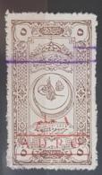 BB3 135 - Syria Lebanon ADPO Revenue Stamp - Type 5 - Fixed Fee Of 1915 Design B 5pa Brown Ovptd 1 Millieme - Lebanon