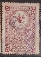 BB3 5A - Syria Lebanon ADPO Revenue Stamp - Type 1 - Fixed Fee Of 1916 Design (a) 10pa Carmine Ovpt Violet - Lebanon
