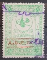 BB3 257 - Syria Lebanon ADPO Revenue Stamp - Type 7 - Proportional Fees 20pa Green Ovpt Vermilion - Lebanon