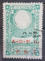 """BB3 465a - Syria Lebanon ADPO Revenue Stamp - Type 12 - Fixed Fee  20pa Green Ovptd PS 1 Variety Dark Red + Missing """"."""" - Lebanon"""
