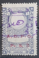 """BB3 466 - Syria Lebanon ADPO Revenue Stamp - Type 12 - Fixed Fee  1pi Violet Ovptd PS 2 - Error Comma After """"A"""" - Lebanon"""
