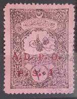 BB3 473 - Syria Lebanon ADPO Revenue Stamp - Type 12 - Receipts Stamp 20pa Black/rose Ovptd PS 1 - Lebanon