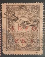 BB3 351b - Syria Lebanon ADPO Revenue Stamp - Type 8 - Receipt Stamp 20pa Salmon Ovptd PS 1 (Vermilion) - Lebanon