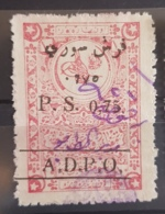BB3 189 - Syria Lebanon Ottoman ADPO Revenue Stamp - Type 6 - Fixed Fees 1916 Stamp 10pa Red Ovptd PS 0,75 (Bl) - Lebanon