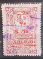 BB3 247 - Syria Lebanon Ottoman ADPO Revenue Stamp - Type 7 - Fixed Fees Stamp 10pa Rose Ovptd S 0,75 (R) - Lebanon