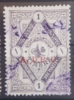 BB3 - Syria Lebanon Ottoman ADPO Revenue Stamp - Type 13 - Proportional Fee Stamp 1pi Violet Ovptd (R) - Comma After A, - Lebanon