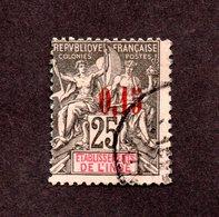 Inde  N°22 Oblitéré TB Et Signé Cote 135 Euros !!!RARE - India (1892-1954)