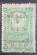 BB3 139 - Syria Lebanon Ottoman ADPO Revenue Stamp - Type 5 - Fixed Fees Stamp 20pa Green Ovpt PS 1.50 (red) - Lebanon