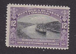 Panama, Scott #214, Mint Hinged, SS Panama In Culebra Cut, Issued 1918 - Panama