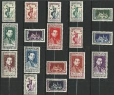 "Cambodge YT 1 à 17 "" Série Complète "" 1951 Neuf**/* - Cambodia"
