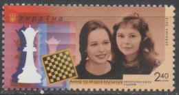 UKRAINE, 2015, CHESS, CHES CHAMPIONS,  1v - Chess