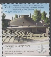 ISRAEL, 2017, MNH, MEMORIAL DAY , 1v +TAB - Other